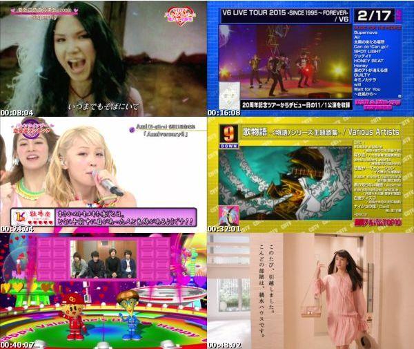 [TV-Variety] CDTV – 2016.02.13