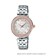 Casio Sheen : SHE-4515D