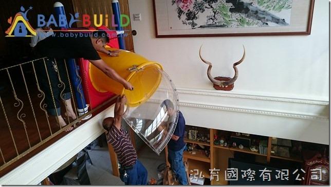 BabyBuild 住宅樓中樓管狀螺旋滑梯施工組裝