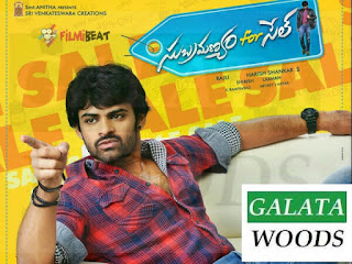 Subramanyam For Sale Day 2 (2nd Day) Collection Box Office Report