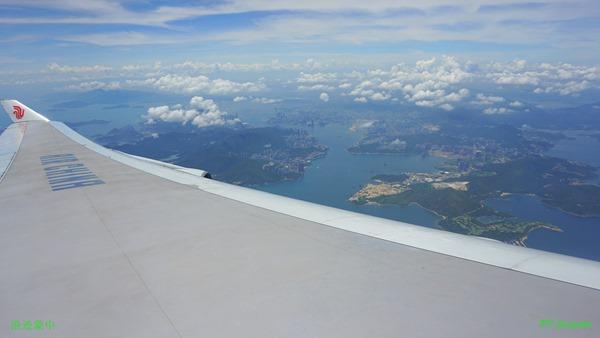 抵达香港准备转站