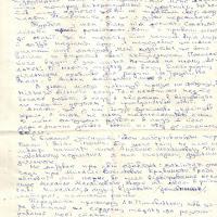 1-09-1993-(2).jpg