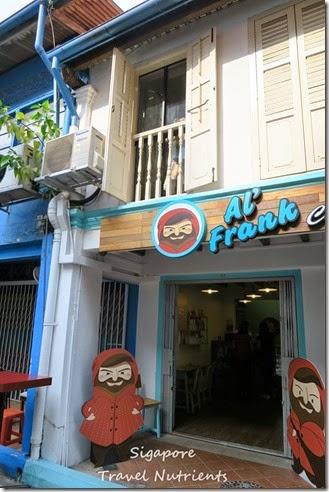 新加坡 哈芝巷 (13)