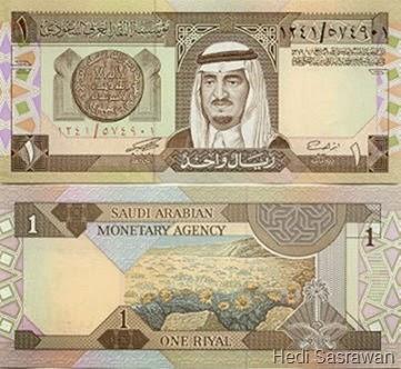 Mata uang Riyal