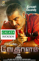 Vedalam Teaser Review - Ajith In Different Style For Vedalam