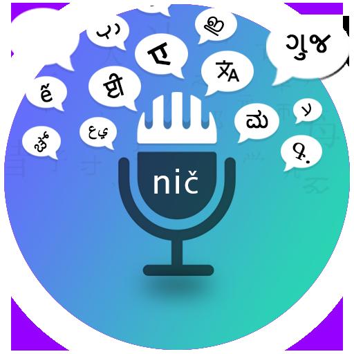 Android aplikacija Slovenian Voice to Text Translator na Android Srbija