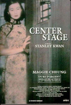 Center_Stage_AKA_Actress-439876233-large