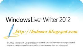 Windows Live2012