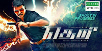 Theri First Look Images Pics Stills Photos Gallery Photos