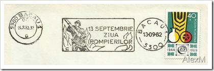 1982-09-13_Bacau1-Pompieri[7]