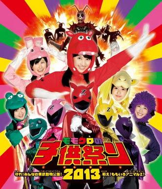 [TV-SHOW] ももいろクローバーZ ももクロの子供祭り2013~守れ! みんなの東武動物公園 戦え! ももいろアニマルZ! (2013/11/27)