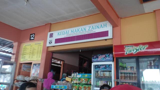 Restauran Zainah Marang