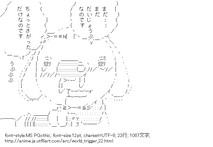 賢い犬リリエンタール,日野リリエンタール