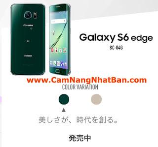 Điện thoại mới nhất 2015 Galaxy S6 edge Docomo