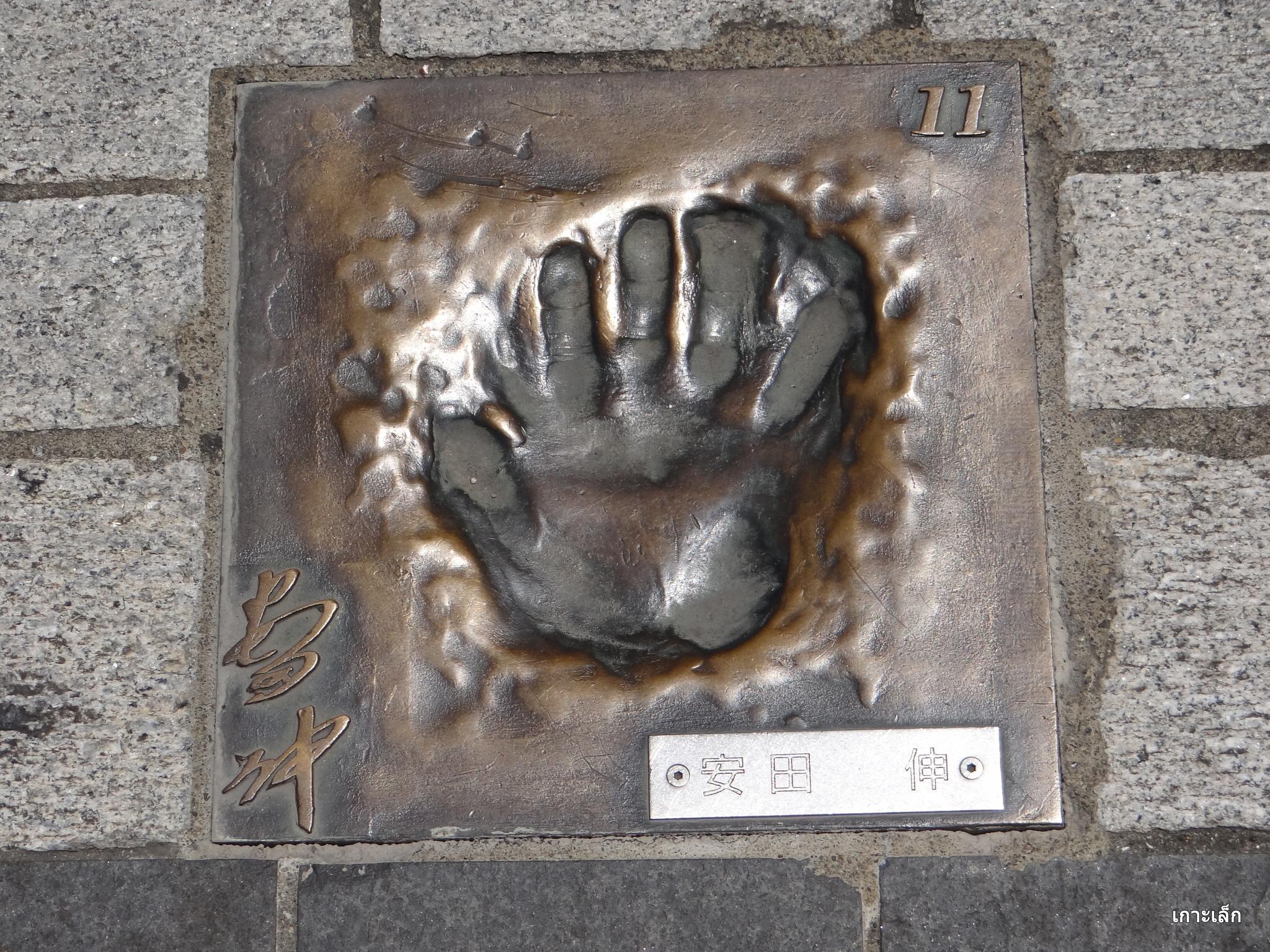 安田伸の画像 p1_1