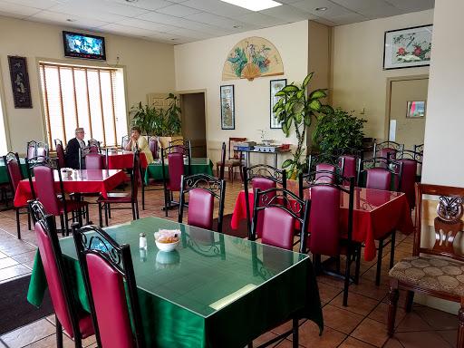 Tai Sun Restaurant, 14 Cromer Av, Grand Falls-Windsor, NL A2A 1X2, Canada, Chinese Restaurant, state Newfoundland and Labrador
