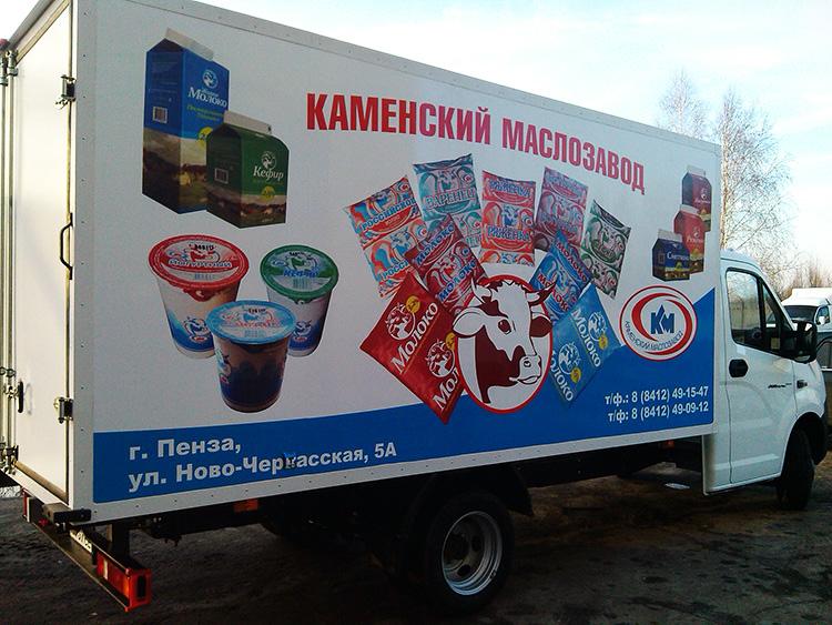 transport_phz-ochakovo-kunec (7).jpg