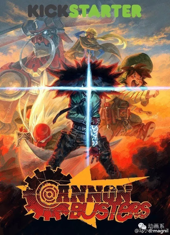 Cannon Busters anime