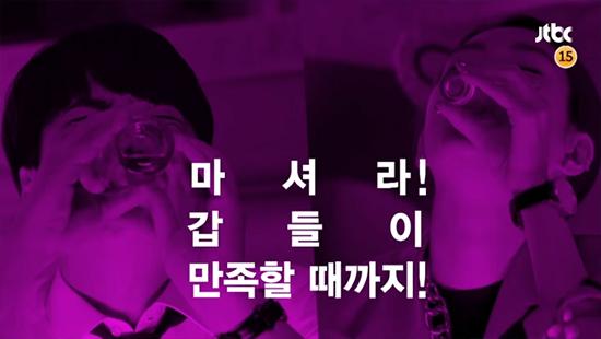 욱씨남정기 이요원