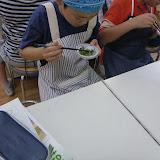 4平井東 茶殻がおいしい.jpg