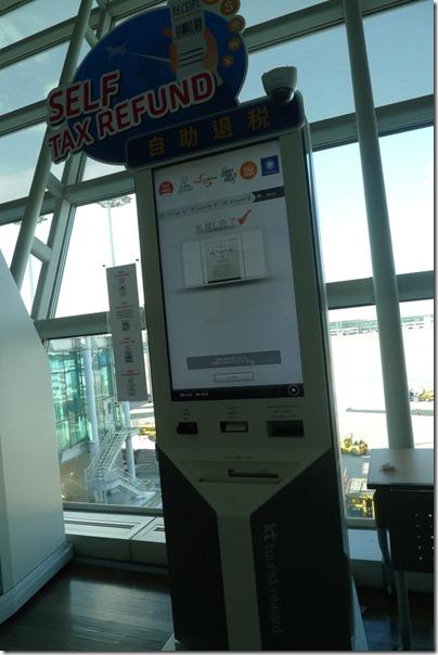 Self Tax Refund machine at Incheon Airport