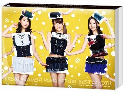 (Blu-ray Disc) SKE48 リクエストアワーセットリストベスト242 2014~1位は?最下位は?曲推し集合!~ スペシャルBlu-ray BOX