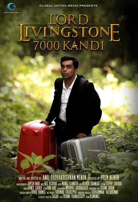 Malayalam Latest Movie News Kuncho Boban New Movie Poster