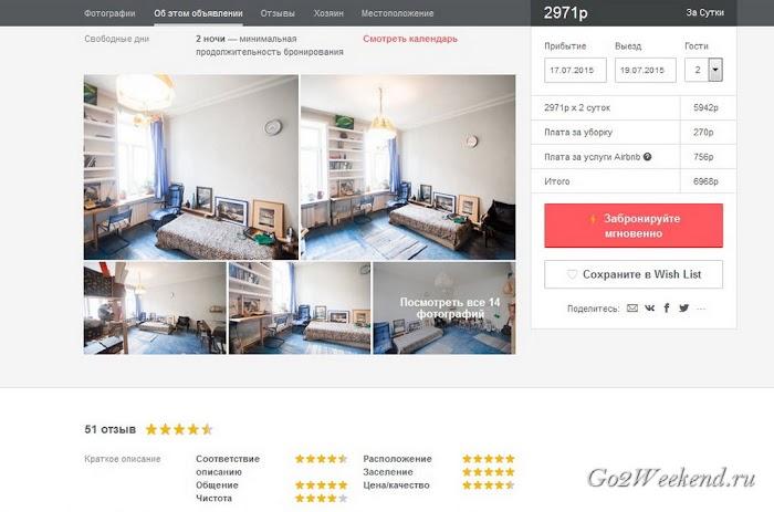 Airbnb_12.jpg