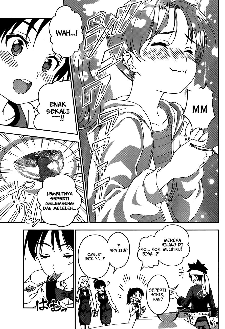Shokugeki no Souma Chapter 32-5