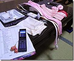 紐のみで着物を着付けるテスト (2)