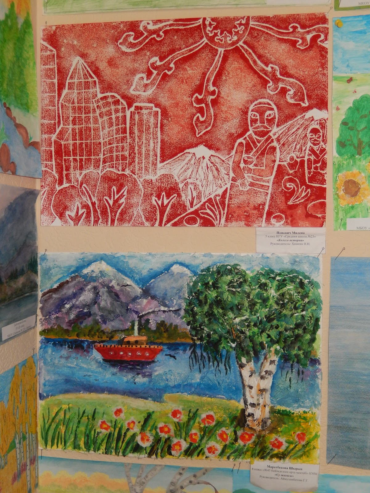 Конкурс рисунков алтайского края