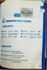 Office Lens 20150901-213845