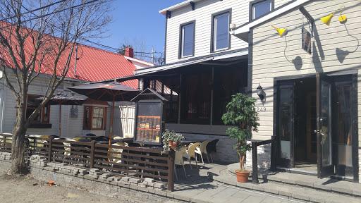 Restaurant La Ville Indienne, 249 Rue Principale, Saint-Sauveur, QC J0R 1R0, Canada, Indian Restaurant, state Quebec