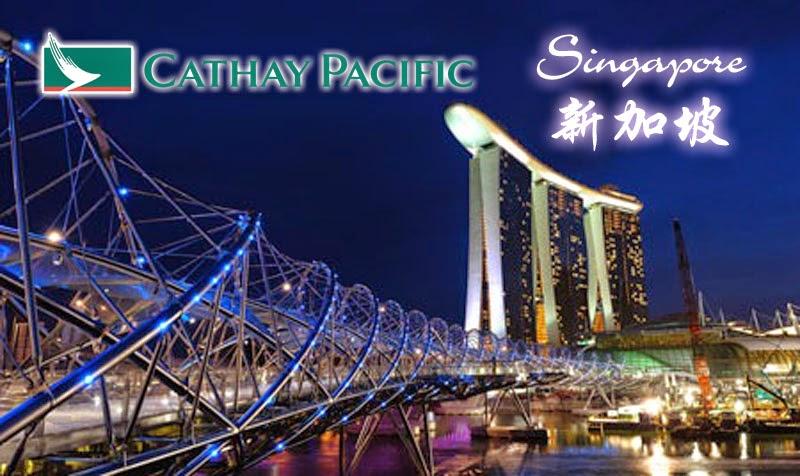 好抵呀!國泰新加坡機票優惠,即日至下年5月香港出發去新加坡,來回$846起(連稅$1,521)。