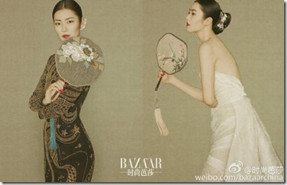 Liu Wen X Bazaar China 劉雯 X 時尚芭莎 - 鏡花水月 033