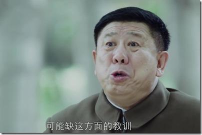 All Quiet in Peking - Wang Kai - Epi 05 北平無戰事 方孟韋 王凱 05集 08