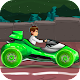 Ben Hill Car Racing