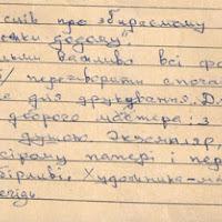 1-09-1993-(5).jpg