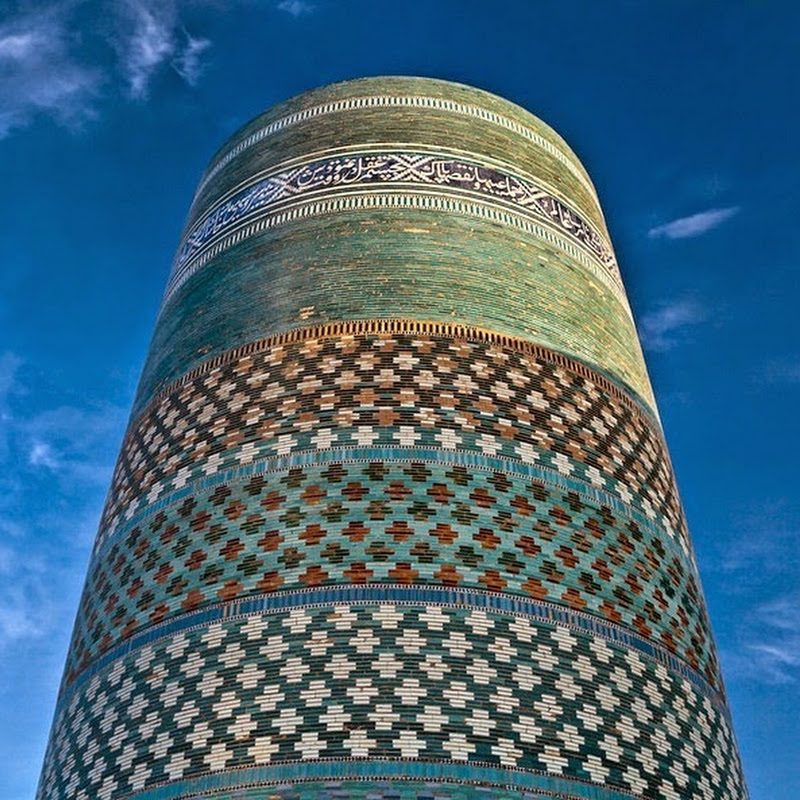 Kalta Minor Minaret of Khiva, Uzbekistan