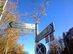 2014-11-02_MünchenTölz_04.jpg