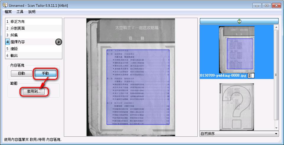 [image%255B50%255D.png]