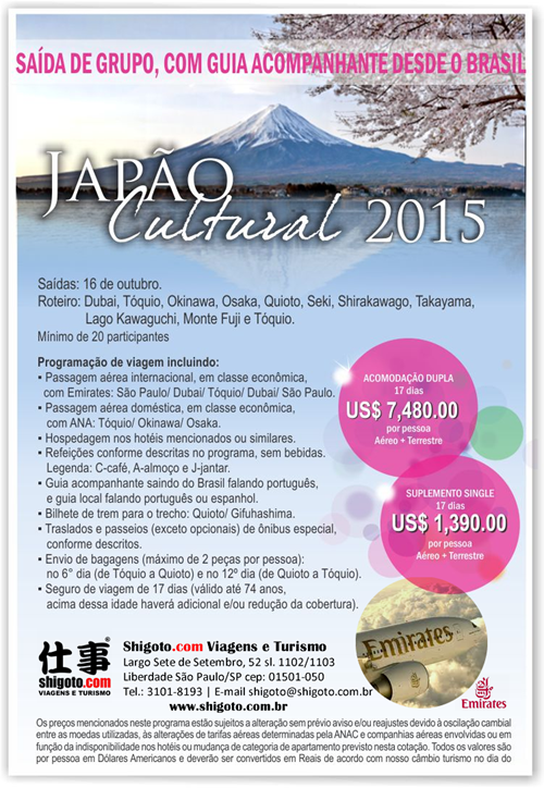 pacote-japao-cultural