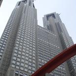 the tokyo local government building in Shinjuku, Tokyo, Japan
