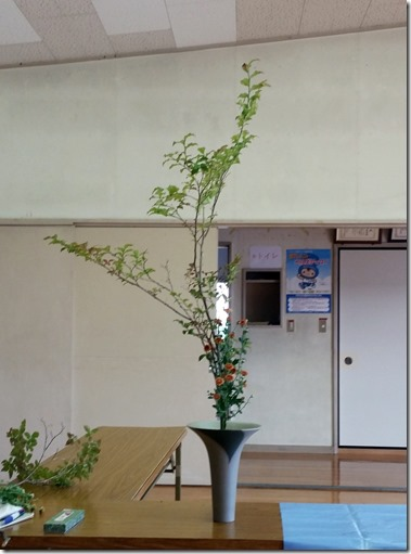 【生花正風体】ナツハゼ、小菊
