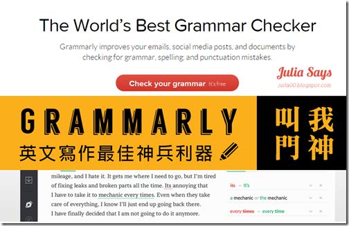 grammarly (2)