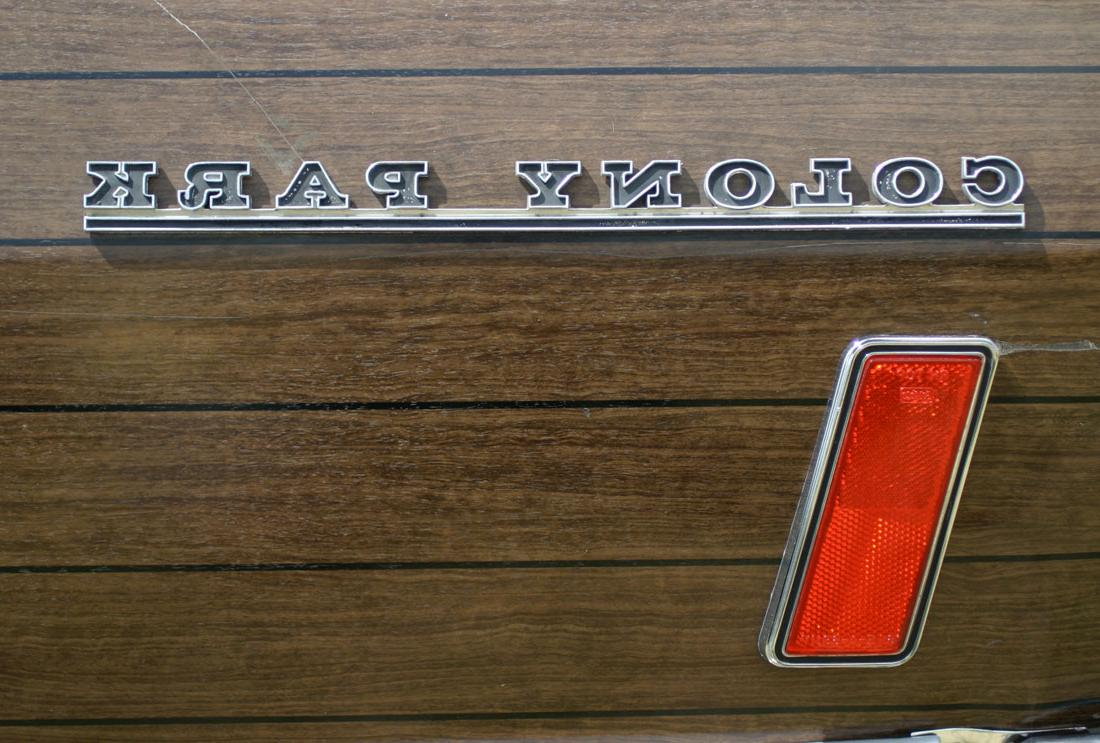 Mercury emblem from a 1968