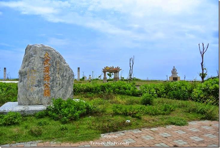 台東大武彩虹村 (26)