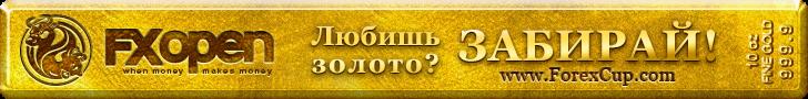 http://lh3.googleusercontent.com/-UI78z-i0Twc/UQJjPJssG5I/AAAAAAAABMA/kja4lwqo44Q/s728/grab_your_gold-728x90-rus.png