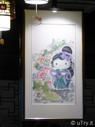 Hello Kitty 中菜軒 Restaurant Review   http://uTry.it