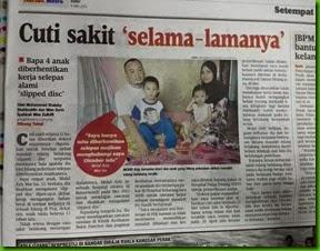 medical card Maa Takaful